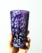 Load image into Gallery viewer, Pint Glass - Purple Wisp