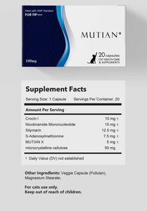MUTIAN® Cat Healthcare Supplements - 1 box of 100mg