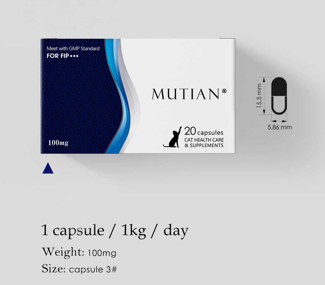 MUTIAN® Cat Healthcare Supplements - 1 capsule of 100mg