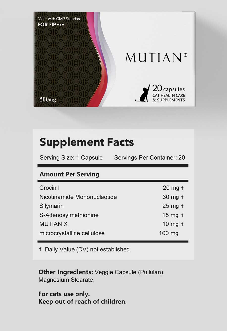 MUTIAN® Cat Healthcare Supplements - 1 box of 200MG