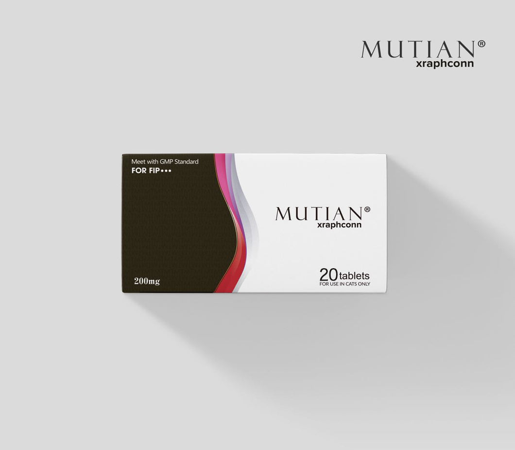MUTIAN® Cat Healthcare Supplementss - box of 200mg pills