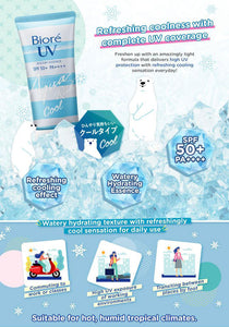 СЛЪНЦЕЗАЩИТНА ЕСЕНЦИЯ Kao Biore UV Aqua Rich Watery Essence Cool Edition SPF50+ PA++++ 50г