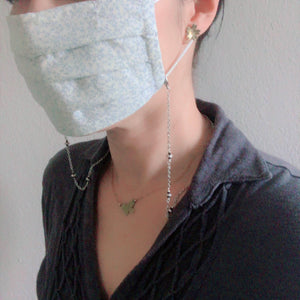 Silver Eyeglasses Holder, Mask Lanyard