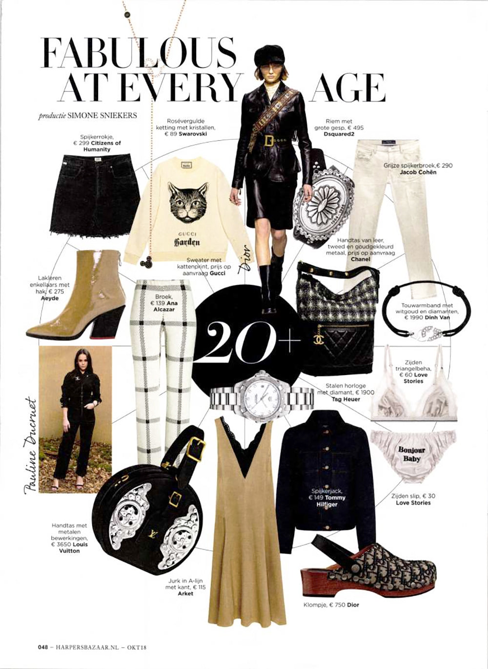 Astrid Mini Skirt in Dark Wave featured in Harper's Bazaar