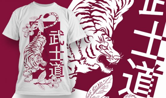Way of the Samurai - T-Shirt - Shirto.nl