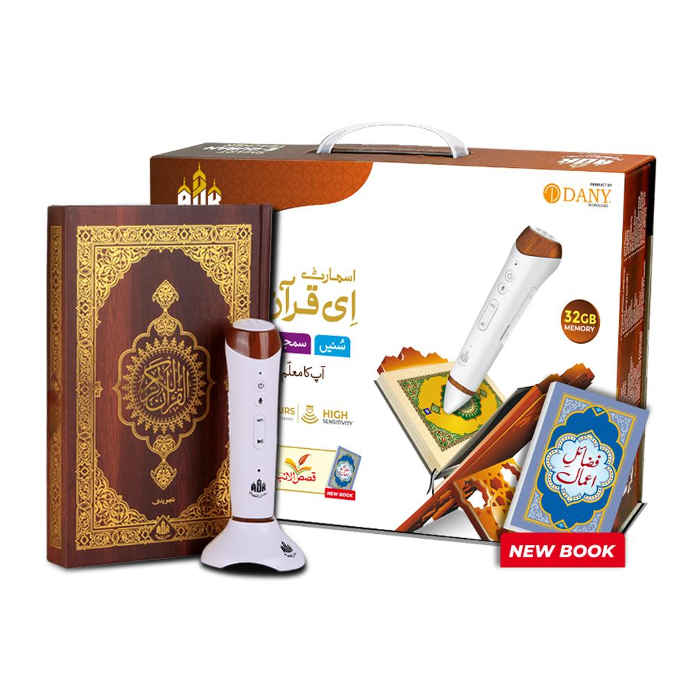 DIGITAL QURAN (AK-777) ADVANCE