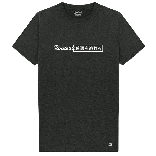 Escape the Ordinary Tee Charcoal | Japanese Monochrome