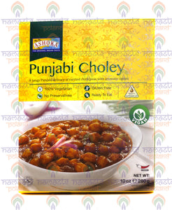 Ashoka Punjabi Choley (Chickpeas) 280g