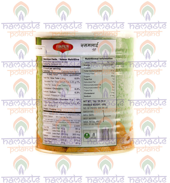 Bikaji Rasmalai (Soft Cottage Cheese Patty in Sugar Syrop) 1kg