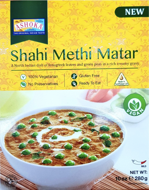 Shahi Methi Matar (Royal Fenugreek Green Peas)