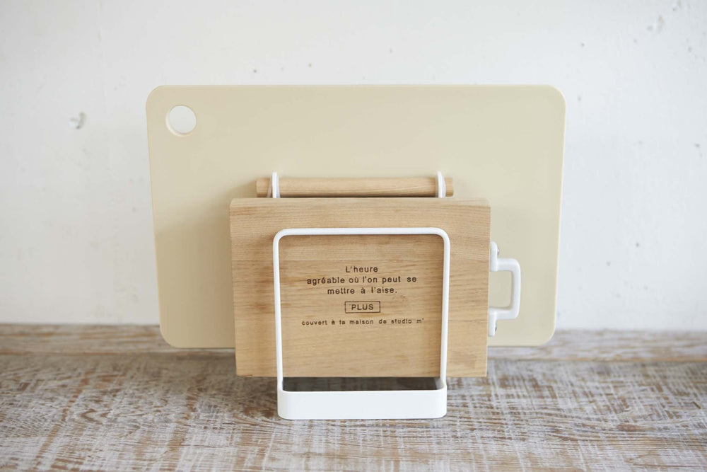 Yamazaki Cutting Board Stand holding 3 various sized cutting boards