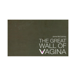 The Great Wall of Vagina - Jamie McCartney