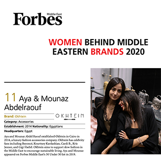 Okhtein Featured on Forbes for Woman Behind Middle Eastern Brands 2020