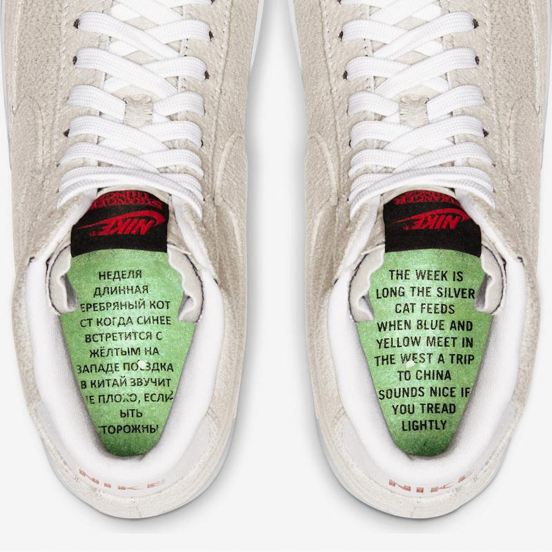 NIKE X STRANGER THINGS HIGH MID BLAZER UPSIDE DOWN
