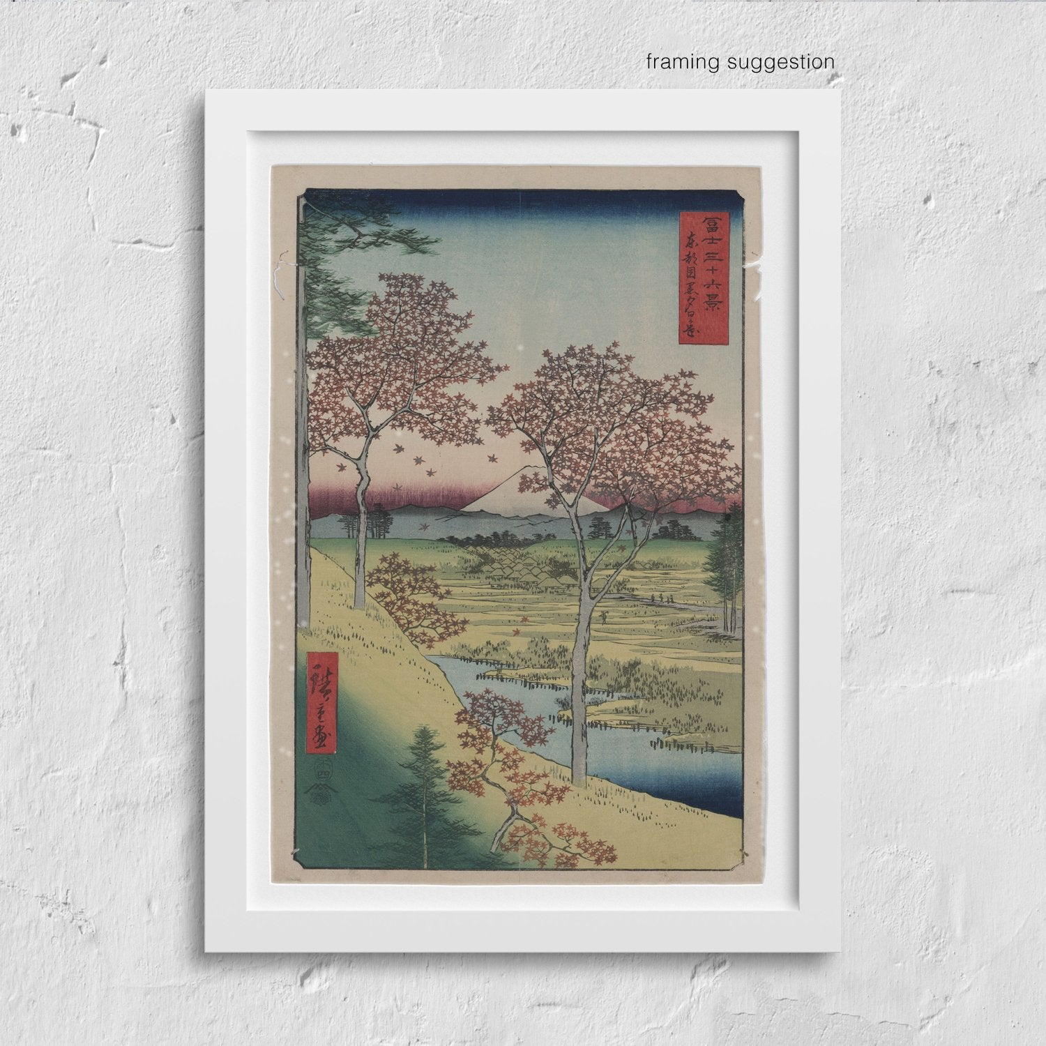 framed 1850 watercolour of autumn leaves by japanese artist Ando Hiroshige