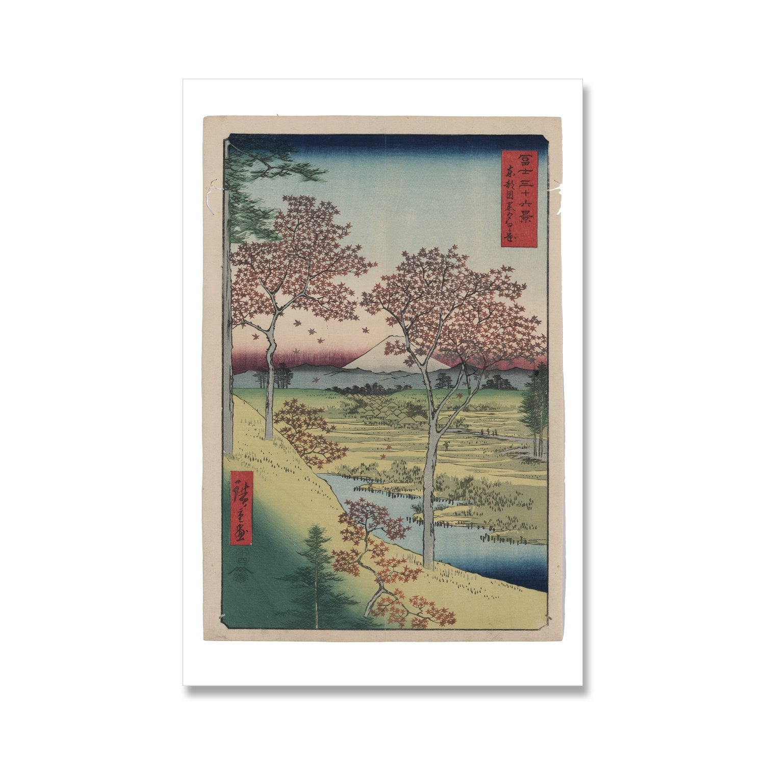 1850 watercolour of autumn leaves by japanese artist Ando Hiroshige