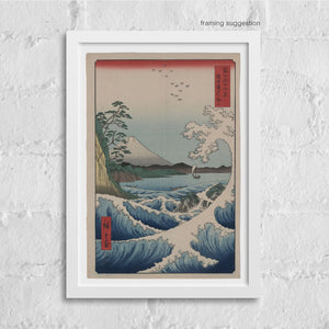 framed japanese watercolour print by ando hiroshige of boat on waves