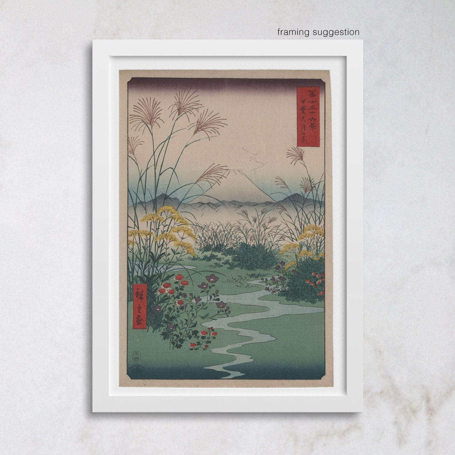 framed japanese mountain and wildflowers print by ando hiroshige