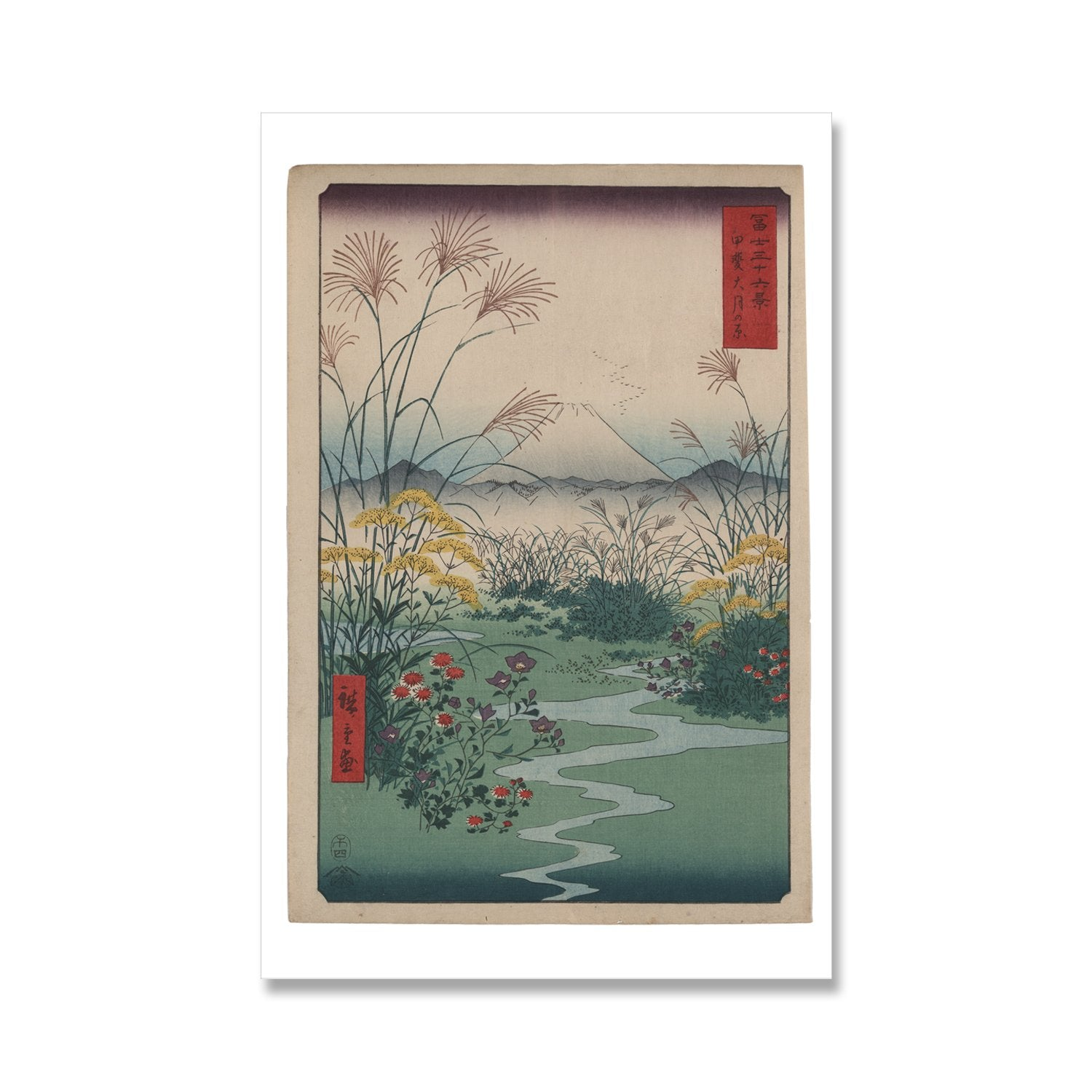 japanese mountain and wildflowers print by ando hiroshige
