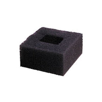 Pondmaster® Foam Block for 190gph Pump/Fitting Kit or Barrel Kit
