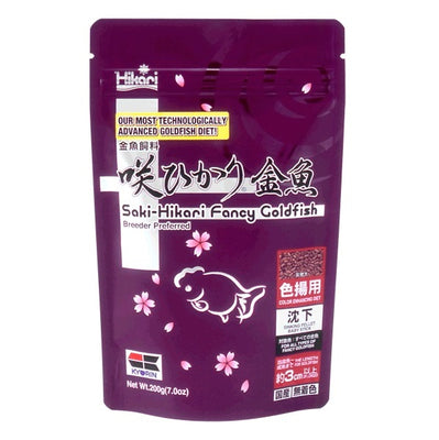 Saki-Hikari® Fancy Goldfish Color Enhancing Probiotic Goldfish Food