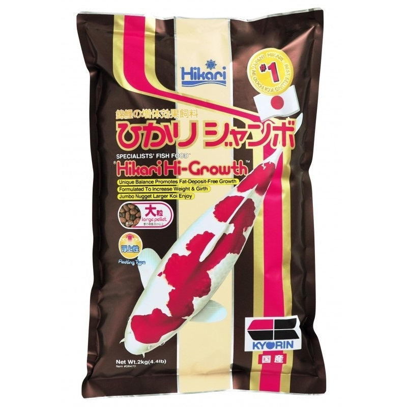 Hikari® Hi-Growth Specialists' Koi Food, 4.4 Pounds