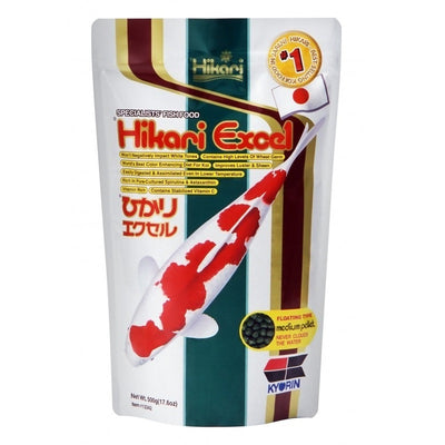 Hikari® Excel Color Enhancing Koi Diet, 11 Pounds