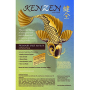 Kenzen Koi Food Primary Diet Sinking, 40 Pounds — Full Case of (4) 10 Pound Bags