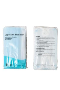 60 Travel Pack | Disposable Face Masks - Mask