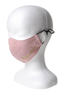 Rainbow Reusable Face Mask - Rose