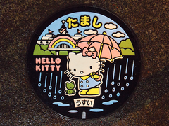 Japanese Manhole Cover Design Hello Kitty