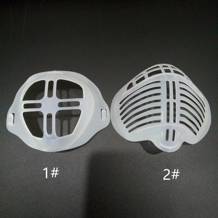 3D Silicone Mask Bracket For Breathing more Smooth(5PCS)