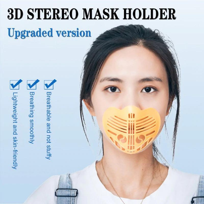 Washable Reusable Soft Silicone Bracket for Mask Internal Protective(5PCS)