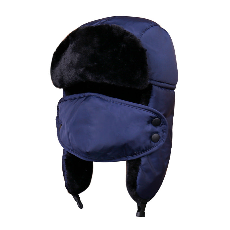 Unisex Cold-Proof Thickened Plush Hat with Windproof Facemask