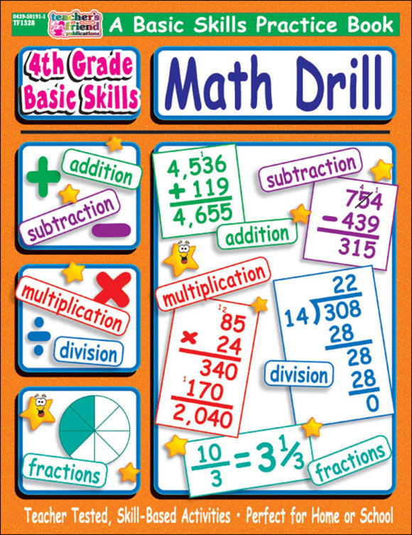 4th Grade Basic Skills: Math Drill (4632444403808)