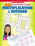 40 Cross-Number Puzzles: Multiplication & Division (4748939427936)