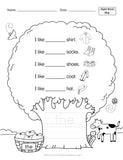 Sight Word Trees (4632402722912)