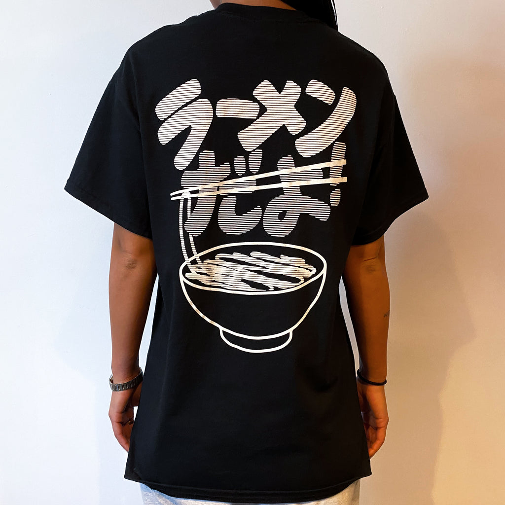 Ramen Dayo! Short Sleeve Black T-shirt - White Print