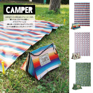 Camper Multi-purpose Blanket
