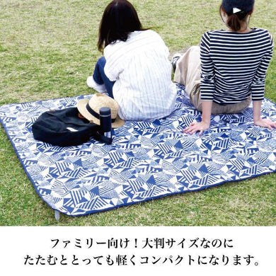 Fluffy light weight picnic blanket