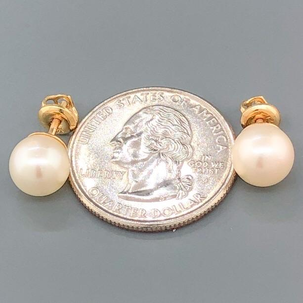 Estate 14k YG Akoya Pearl Screw-back Stud Earrings - Walter Bauman Jewelers