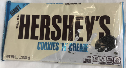 Hershey Cookies and Cream Large Block