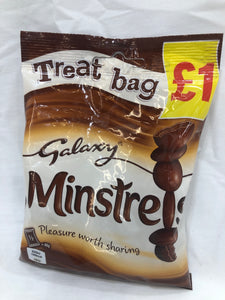 Galaxy Minstrels Bag