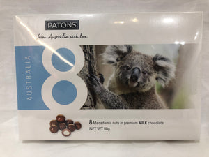 Patons Lucky 8 Gift Box