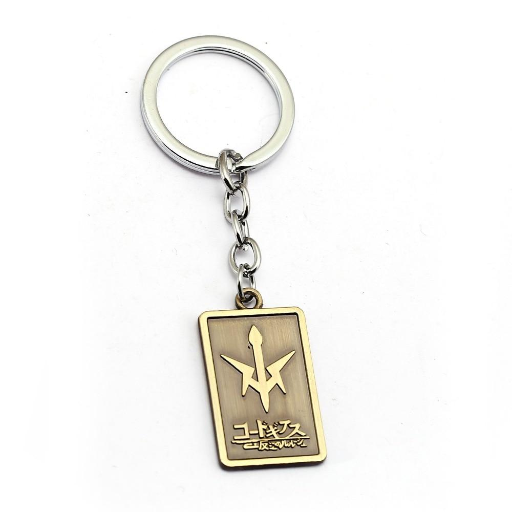 CODE GEASS Lelouch of the Rebellion keychain. - Adilsons