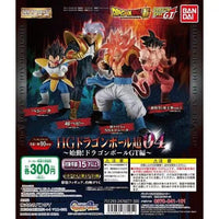 Dragon Ball Original bandai high grade Figurine - Adilsons