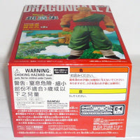 Dragon Ball Z figurines - Adilsons