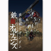 Gundam Canvas in anime style, high quality and original - Adilsons
