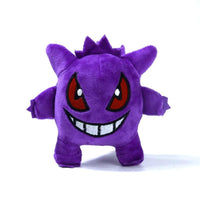 Plush Pokemon - cool, cool toys. - Adilsons