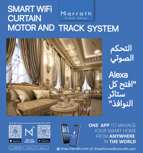 Marrath Smart Wifi Window Curtain Motor and Track System